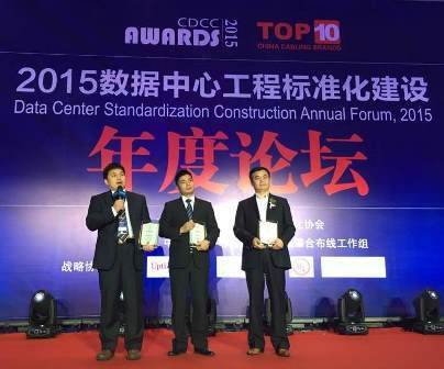 China-awards